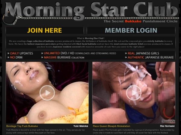 Morning Star Club 사다